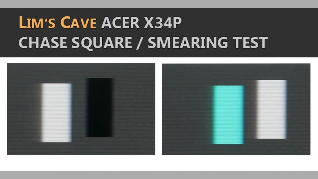 Chase Square test for the Acer Predator X34P to check the panel for smearing and overshoot