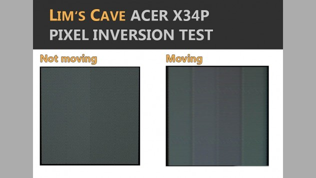 Acer X34P pixel inversion test. Pixels have a color tint. You should keep in mind that this is mostly visible only at a specific test pattern and not visible in normal usage (games)