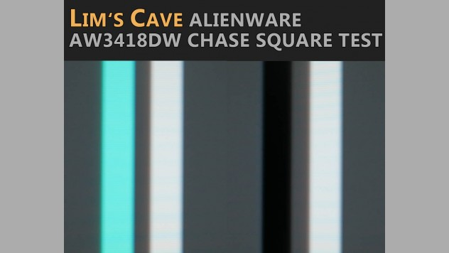 alienware aw3418dw chase square test
