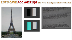 Color temperature artifacts of the Aoc Agon AG271QG 165Hz 1440p IPS Gaming monitor